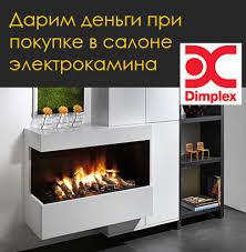 <b>Чугунные дымоходы</b> купить в Санкт-Петербурге недорого
