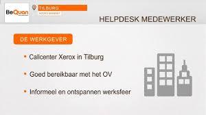 helpdesk medewerker xerox tilburg