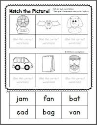 Phonics printable worksheets and activities (word families). Kindergarten Phonics Worksheets Cvc And Pre Primer Sight Words Tpt