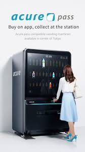 Vending Machine App Iphone Mesmerizing Acure Pass On The App Store