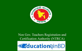 NTRCA Teacher Recruitment Vacant List District Wise Circular 2018