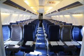 Boeing 757 200 Azerbaijan Airlines