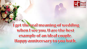 Marriage Congratulations Wedding Anniversary Quotes And Wishes 1