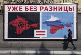 Против российских археологов, ведущих работы в оккупированном Крыму, начато уголовное производство, - прокуратура - Цензор.НЕТ 5246