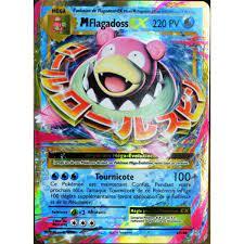 Pokemon HD: Jeux De Pokemon Mega Gratuit
