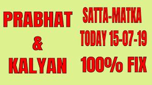 Satta Matka Prabhat Result Mumbai Webdevelopmentcity Live