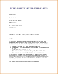 Entry Level Cover Letter Example Best Cover Letter