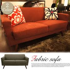 Easy Interior Design Extraordinary Bcasainte A Sofa With Simple Design Easy To Fit Fabric Sofa