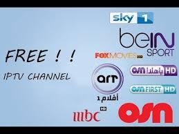 IPTV OSN M3U IPTV OSN CHANNELS IPTV OSN PLAYLIST IPTV OSN ALYOUM IPTV OSN ANDROID IPTV OSN ARABIC IPTV OSN BEIN IPTV OSN ACCOUNT.