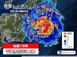 「台風15号」の画像検索結果