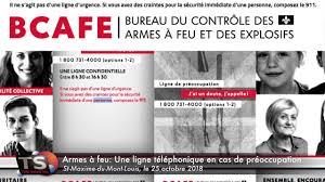 Résultats de recherche d'images pour «Bureau du Controle des Armes a Feu et explosifs»