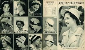 「1958年ミッチーブーム」の画像検索結果