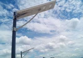 Slikovni rezultat za integrated solar street lamp