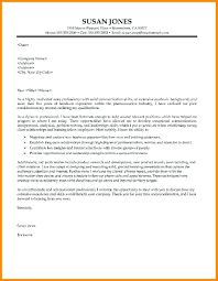 business self introduction letter