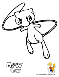 Pokemon Logo Coloring Pages At Getdrawingscom Free For Personal