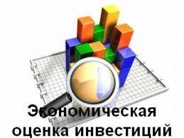 Инвестиционный проект замены изношенного координатно расточного  Курсовые контрольные работы по предмету Экономическая оценка инвестиций