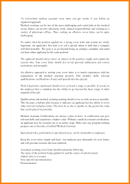 Brilliant Ideas Of 11 Medical Assistant Cover Letter No Experience