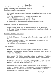 product design notes