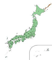 Япония Википедия Карта префектур Японии Острова которые Япония оспаривает у России окрашены оранжевым цветом
