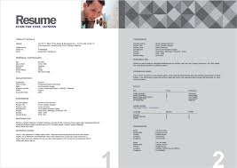 Resume Format Word Malaysia Resume For Study