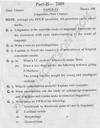 ma english past paper of linguistics punjab university punjab university ma english past paper ma msc past papers punjab university pu lahore