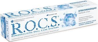"""<b>Зубная паста R.O.C.S.</b> """"Отбеливающая"""", 74 г — купить в интернет ..."""