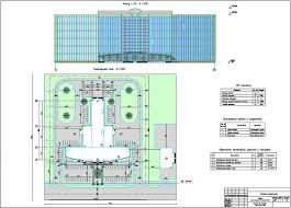 Дипломный проект на тему Гостинично офисный центр в г Тольятти  Дипломный проект на тему Гостинично офисный центр в г Тольятти