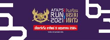 AFAPS RUN - Photos