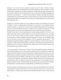 euthanasia argument essay pro euthanasia essays