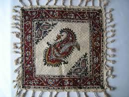 persian tapestry art termeh paisley