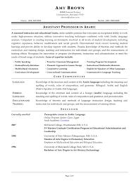Associate Professor Resume Sales Professor Lewesmr