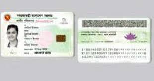 Begins Nid Smart Card Delivery