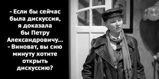 Процесс разведения сил в Петровском завершен, - ООС - Цензор.НЕТ 1466
