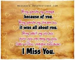 Good Morning Quotes For Girlfriend Tagalog Best of Sweettagaloglovequotesforher Pinterest Tagalog Tagalog