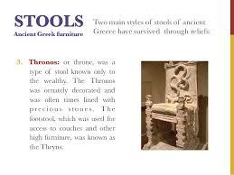 type of furniture design. 16. STOOLS Ancient Greek Furniture Type Of Design