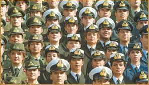 Αποτέλεσμα εικόνας για Κατάταξη επιλαχόντων σπουδαστών στις Στρατιωτικές Σχολές 2017-2018