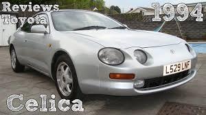 Reviews Toyota Celica 1994 - YouTube