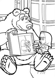 Kids N Funcom Make Personal Coloring Page Of Mascha And Bear