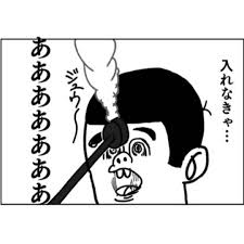 At Thedtcn Dtcn 4コマ漫画 ペット 4コマ漫画 怖い 4コマ