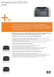 Download the latest drivers, firmware, and software for your hp laserjet 1010 printer series.this is hp's official website that will help automatically detect and download the correct drivers free of cost for your hp computing and printing products for windows and mac operating system. 2