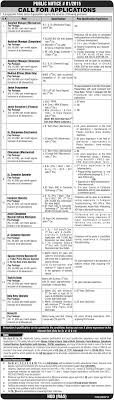 bsc mba fsc dae matric govt jobs islamabad new jobs in related
