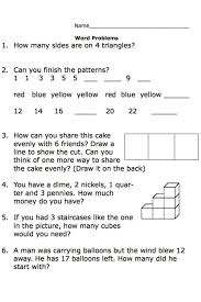 Free Kindergartenets Spot The Pattern Classroom Math Year Maths ...