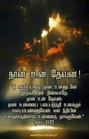Jesús muere en la cruz. Pin By Jamila Rani On Tamil Bible Verse Bible Words Images Bible Words Bible Words In Tamil