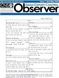 Asian export control observer