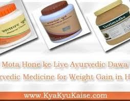 Diet Chart Mota Hone Ke Liye