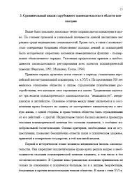 Декан НН Правовое регулирование оказания психиатрической помощи  Страница 6 Правовое регулирование оказания психиатрической помощи