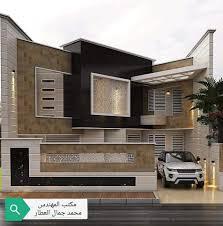 Bungalow Compound Design Fachadas Ideas House Gate Design Bungalow House Design