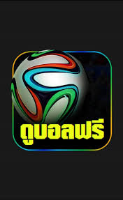 ดูบอลฟรี.com for Android - APK Download