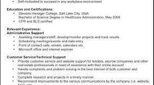Resume En Resume Waitress Skills Resume 2 99 Image Artist Resume