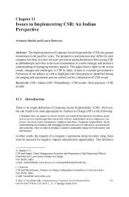 resume tips for educators best cover letter ghostwriters service n research journals i d like to claim write my social work essay afew words about marcus